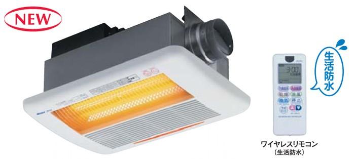 高須産業 BF-161RX 浴室換気乾燥暖房機本体1