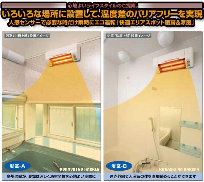 高須産業 SDG-1200GB 浴室暖房機kan1