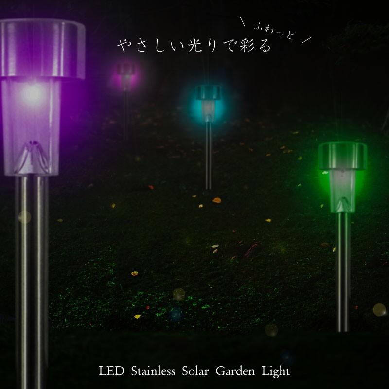 ソーラー ライト9set