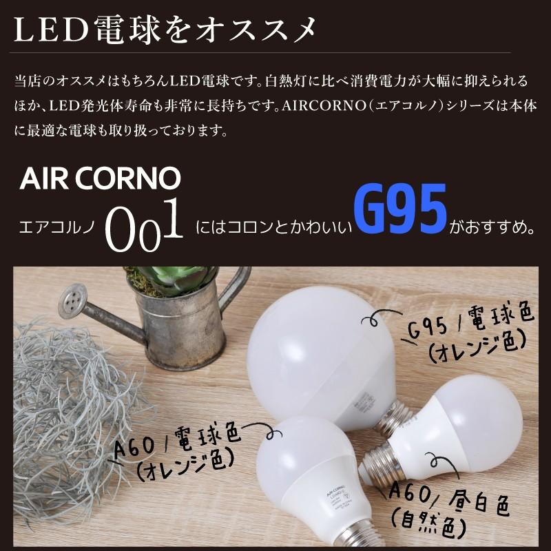 ペンダントランプ/間接照明/天井照明/照明