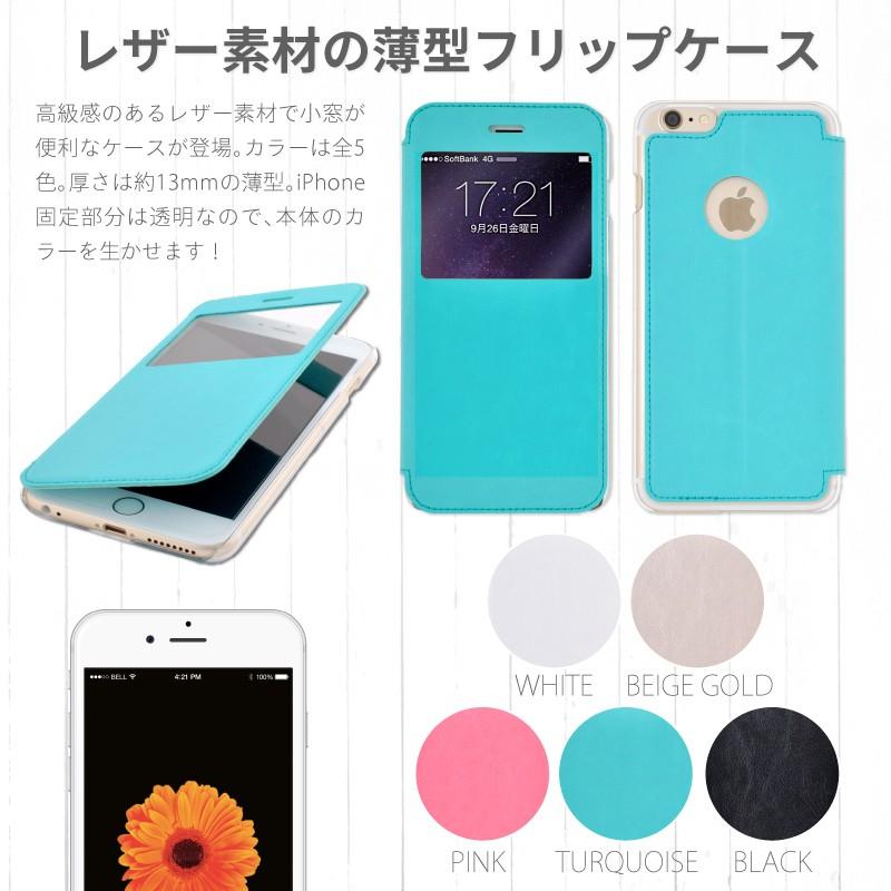 362d1ae78f 【送料無料】 窓付き iphone6 plus ケース 手帳型 レザーケース 5.5インチ iphone