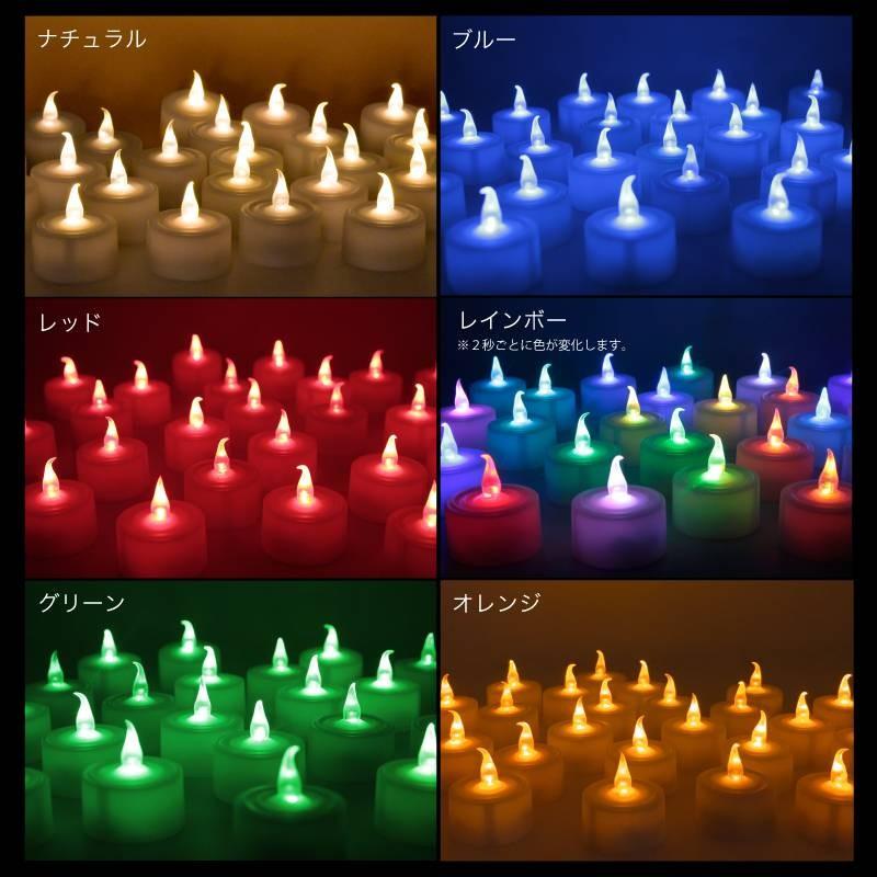 LEDキャンドルライト 24個セット LED キャンドル led キャンドル ゆらぎ 電池式 キャンドルライト ろうそく ロウソク 蝋燭 【送料無料】