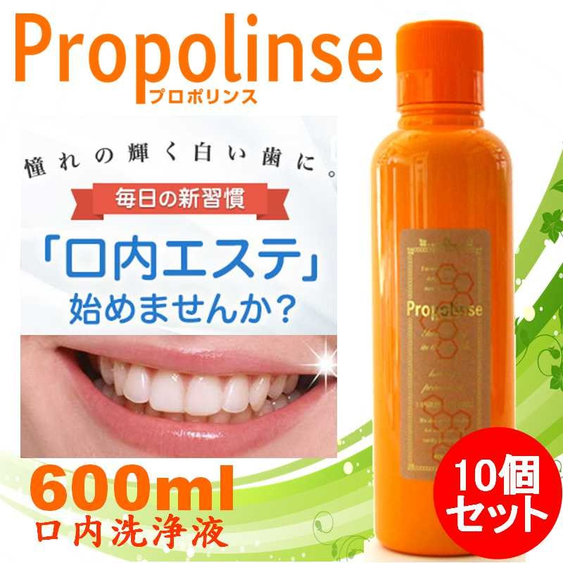 プロポリンス 洗口液 600ml