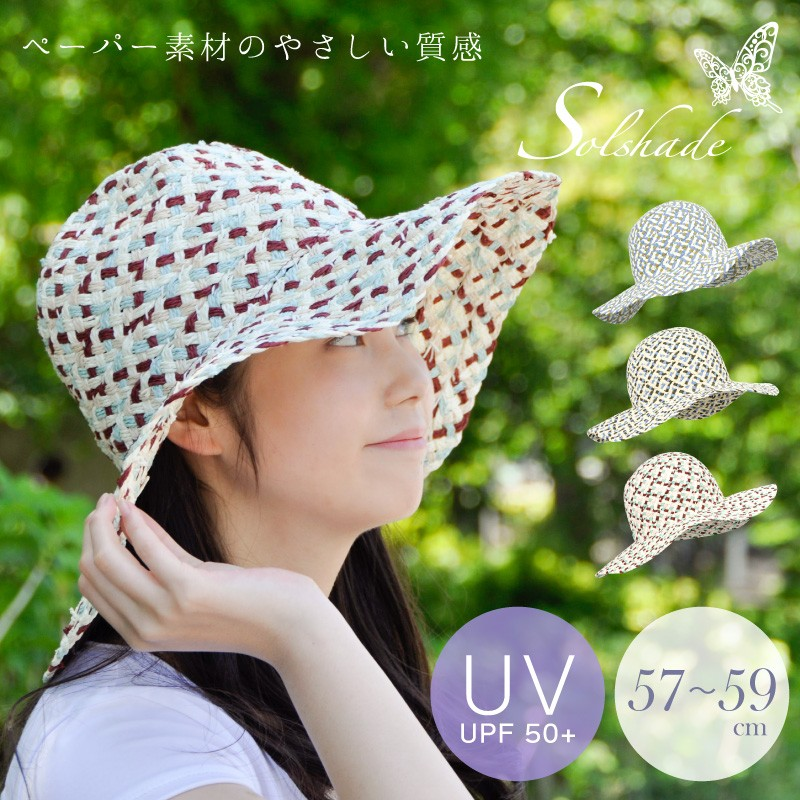 麦わら帽子 UVカット レディース 大きいサイズ 夏 つば広 麦わら UV対策 日焼け対策