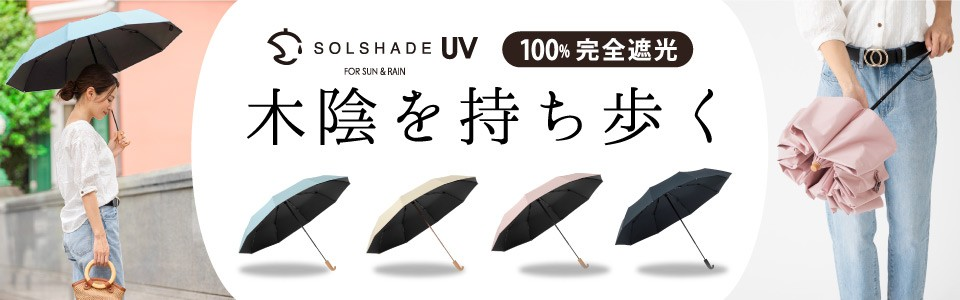 solshade020