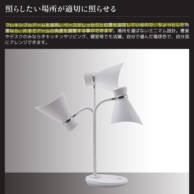 wasser20 電球式卓上ライト