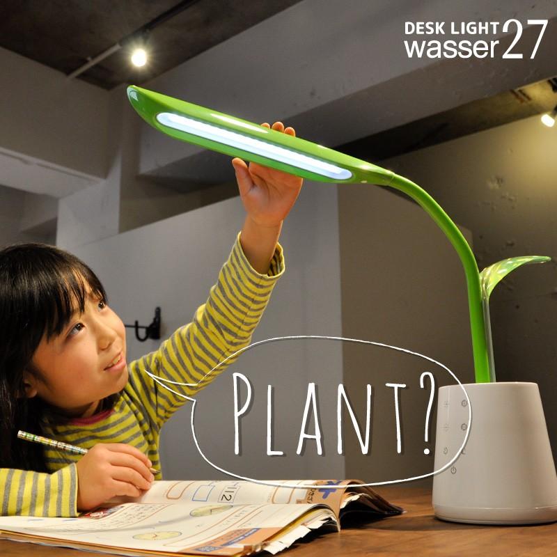 LED卓上ライト LEDデスクライト 学習机 調光 子供