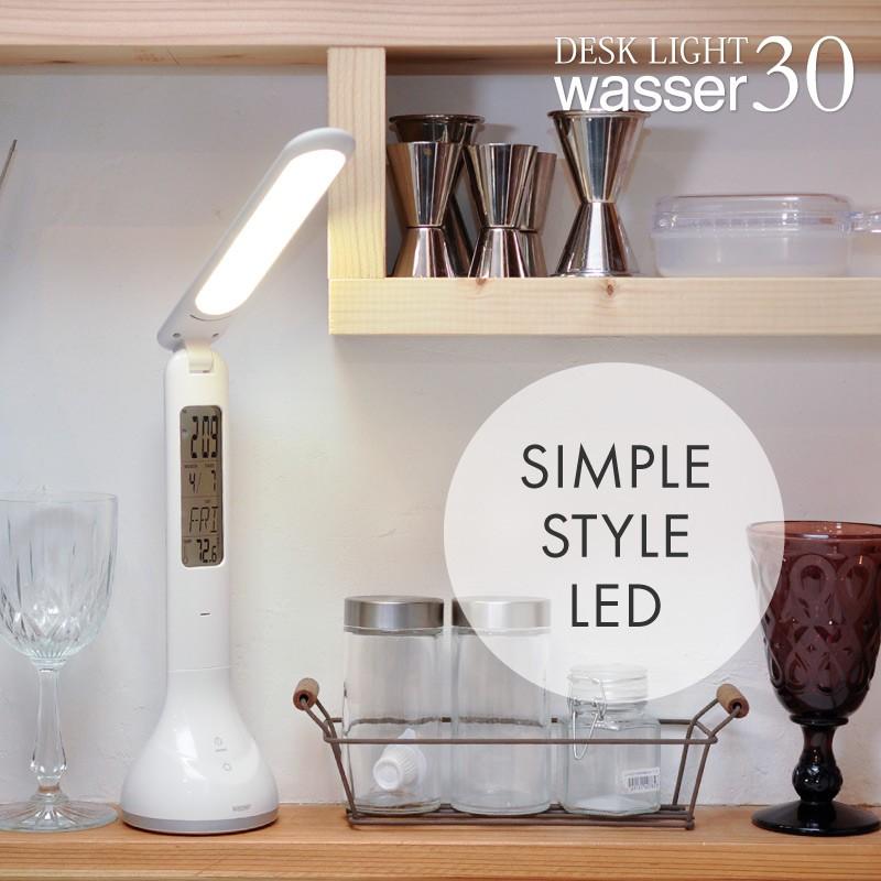 wasser LED卓上ライト LEDデスクライト