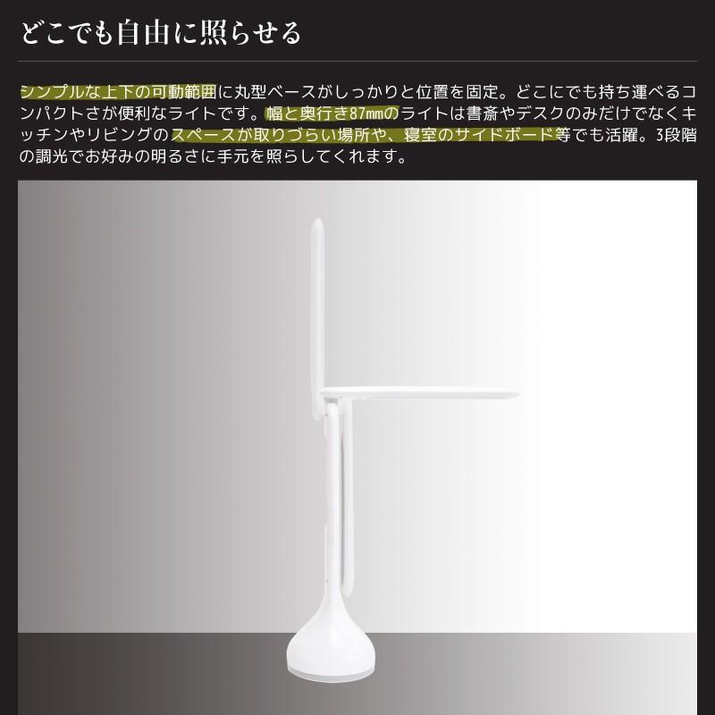 充電式 アラム 折りたたみ式ライト