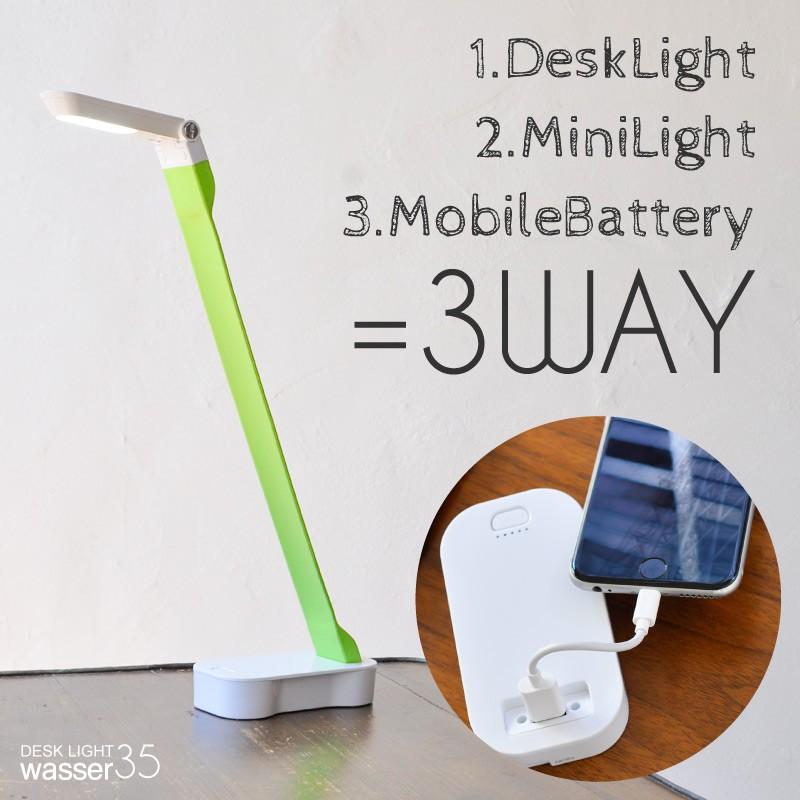 デスクライト LED 充電式 卓上ライト