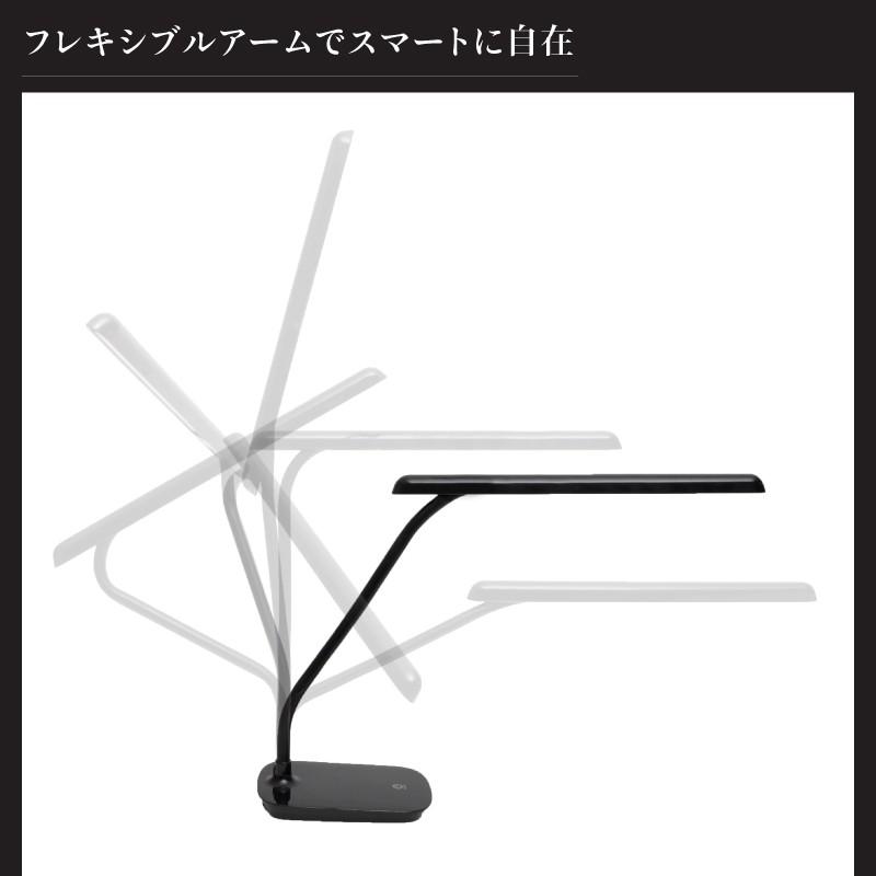 LEDデスクライト 卓上ライト