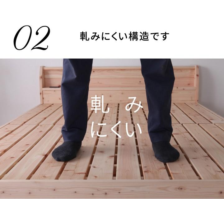 国産・島根県産・ひのきベッド