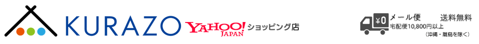 KURAZO - よろずや くら蔵 Yahoo Shopping店