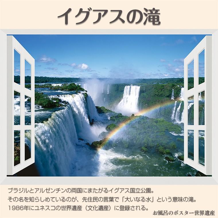 お風呂のポスター アンコールワット
