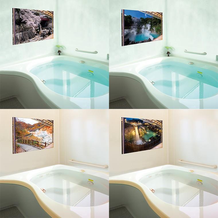 お風呂のポスター お風呂イメージ