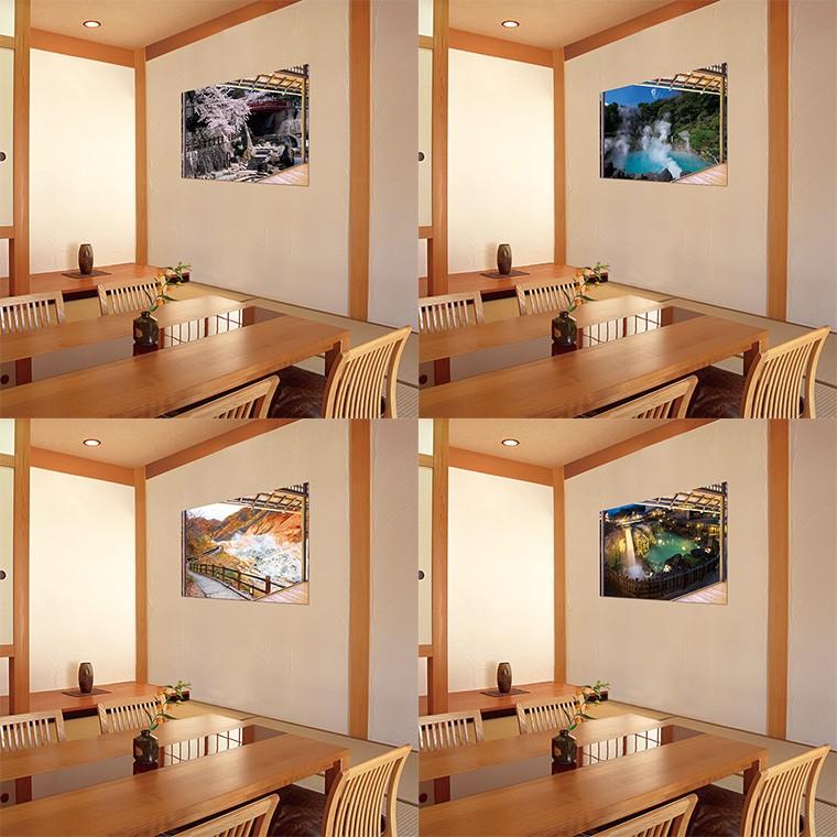 お風呂のポスター 和室イメージ