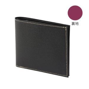 薄型 二つ折り財布 FRUH(フリュー)スマートショートウォレット‐極薄 超薄 薄い 財布 二つ折り 8mm 革財布 日本製 メンズ レディース 本革 GL012L|kurazo|06