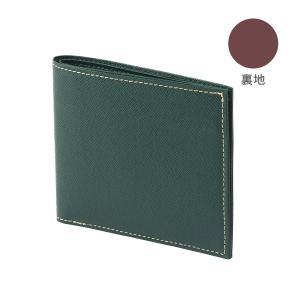 薄型 二つ折り財布 FRUH(フリュー)スマートショートウォレット‐極薄 超薄 薄い 財布 二つ折り 8mm 革財布 日本製 メンズ レディース 本革 GL012L|kurazo|08