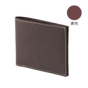 薄型 二つ折り財布 FRUH(フリュー)スマートショートウォレット‐極薄 超薄 薄い 財布 二つ折り 8mm 革財布 日本製 メンズ レディース 本革 GL012L|kurazo|07