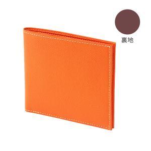 薄型 二つ折り財布 FRUH(フリュー)スマートショートウォレット‐極薄 超薄 薄い 財布 二つ折り 8mm 革財布 日本製 メンズ レディース 本革 GL012L|kurazo|13