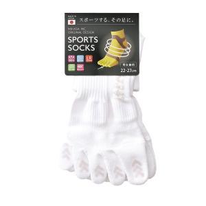 MIKASA 5本指 スポーツソックス ショート丈 滑り止め付き‐抗菌防臭 吸水速乾 吸汗 くるぶし丈 靴下 サポート編み メンズ レディース 男女兼用 日本製 三笠|kurazo|11
