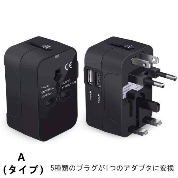 旅行用変換プラグ 海外変換アダプター 全世界対応マルチアダプター 海外旅行用充電器 デュアル USB充電 2ポート付き 変換コンセント|kuri-store|18