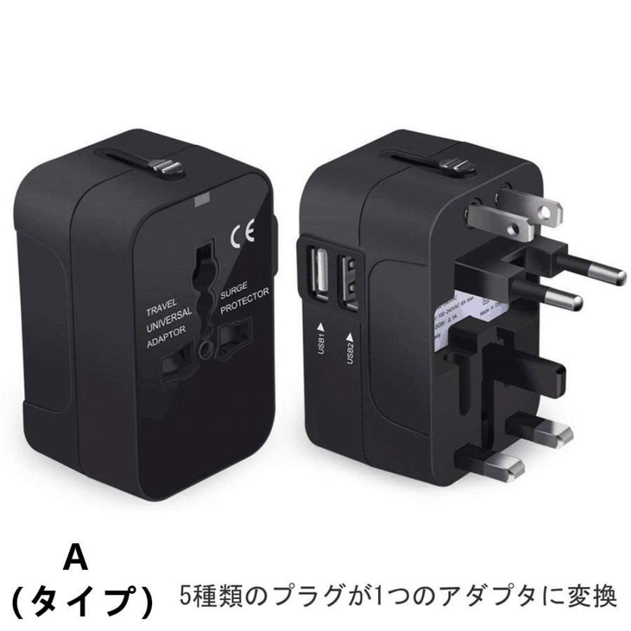 旅行用変換プラグ 海外変換アダプター 全世界対応マルチアダプター 海外旅行用充電器 デュアル USB充電 2ポート付き 変換コンセント kuri-store 21