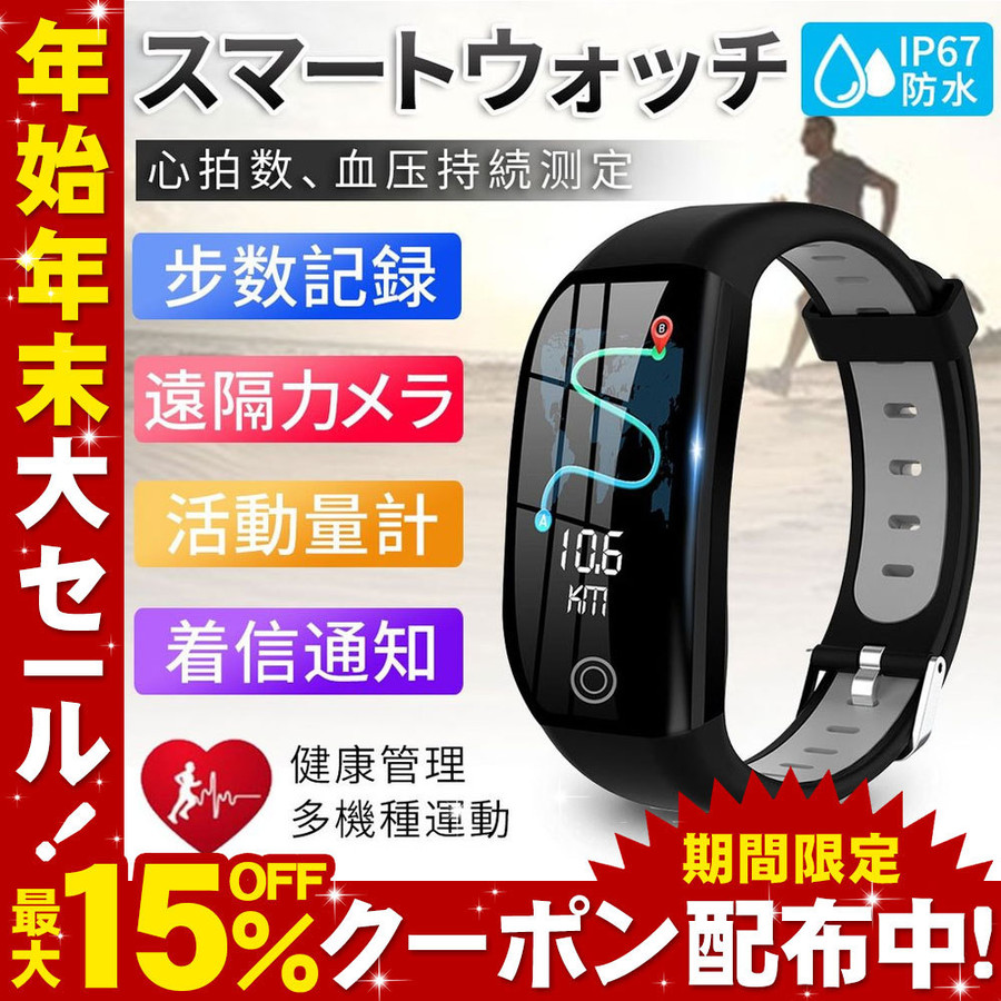 スマートウォッチ 日本語 iphone 対応 2019モデル最新 android 血圧 レディース メンズ 防水LINE対応 腕時計 スポーツ 時計|kuri-store|19
