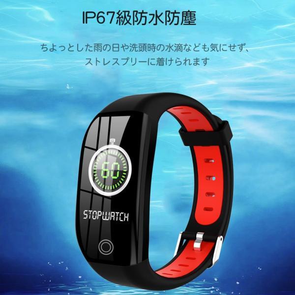 スマートウォッチ 日本語 iphone 対応 2019モデル最新 android 血圧 レディース メンズ 防水LINE対応 腕時計 スポーツ 時計|kuri-store|16