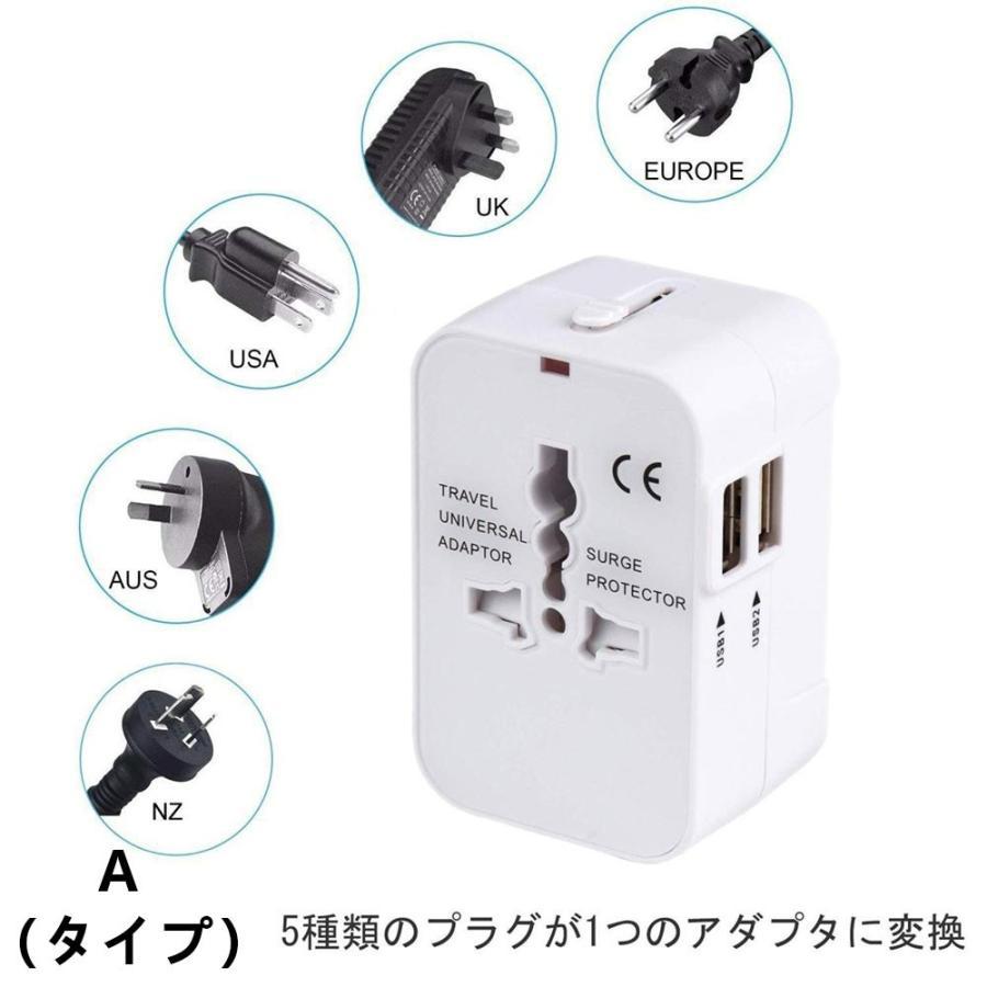 旅行用変換プラグ 海外変換アダプター 全世界対応マルチアダプター 海外旅行用充電器 デュアル USB充電 2ポート付き 変換コンセント kuri-store 22