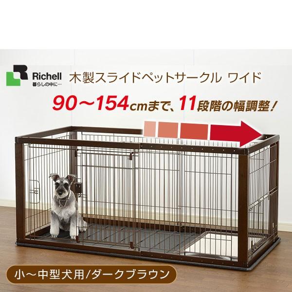 ペット 犬 ケージ