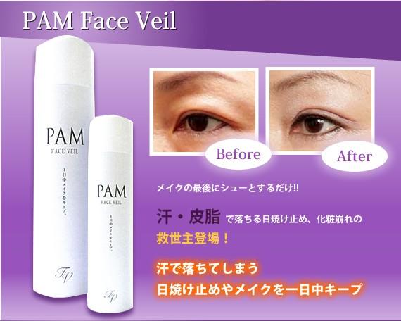 PAM Face Veil