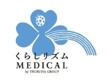 くらしリズム MEDICAL