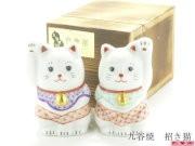 九谷焼【招き猫】