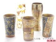 九谷焼【ビアグラス・ビアカップ
