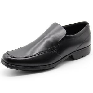 テクシーリュクス texcy luxe ビジネスシューズ 本革 メンズ 幅広 3E ブラック ブラウン 軽量 父の日 靴のニシムラ PayPayモール店