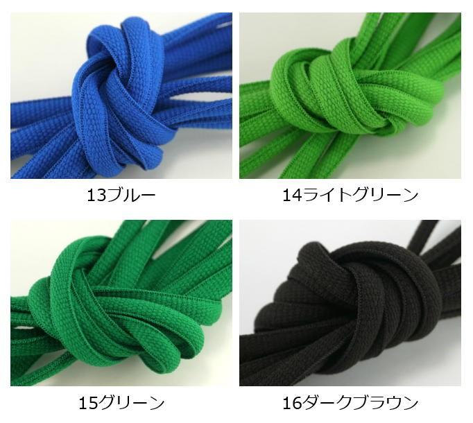 オーバル型靴ひも・ほどけにくく、結びやすい靴紐