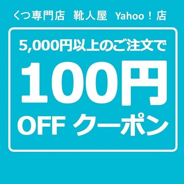 【100円OFFクーポン】期間中なら何度でも使える♪