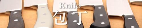 tdi_knife