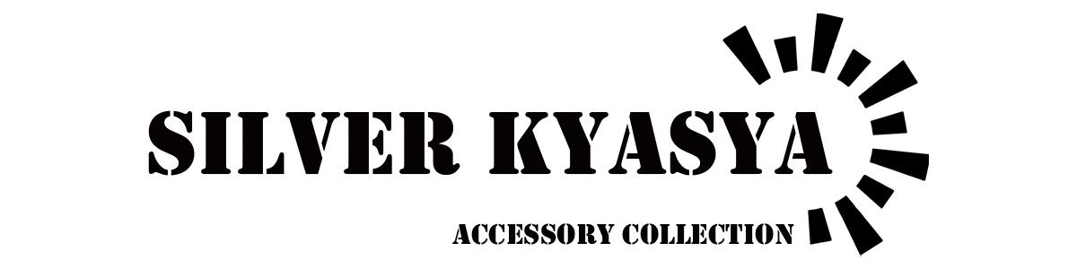 SILVER KYASYA ロゴ
