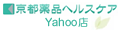 京都薬品ヘルスケア ヤフー店 ロゴ