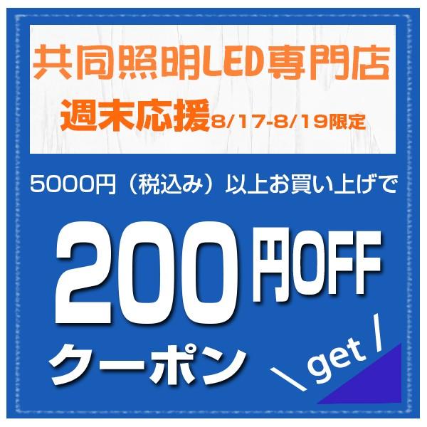 【週末限定】全品対象!5000円(税込)以上お買い上げで200円OFF