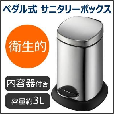 山崎サニタリーボックス
