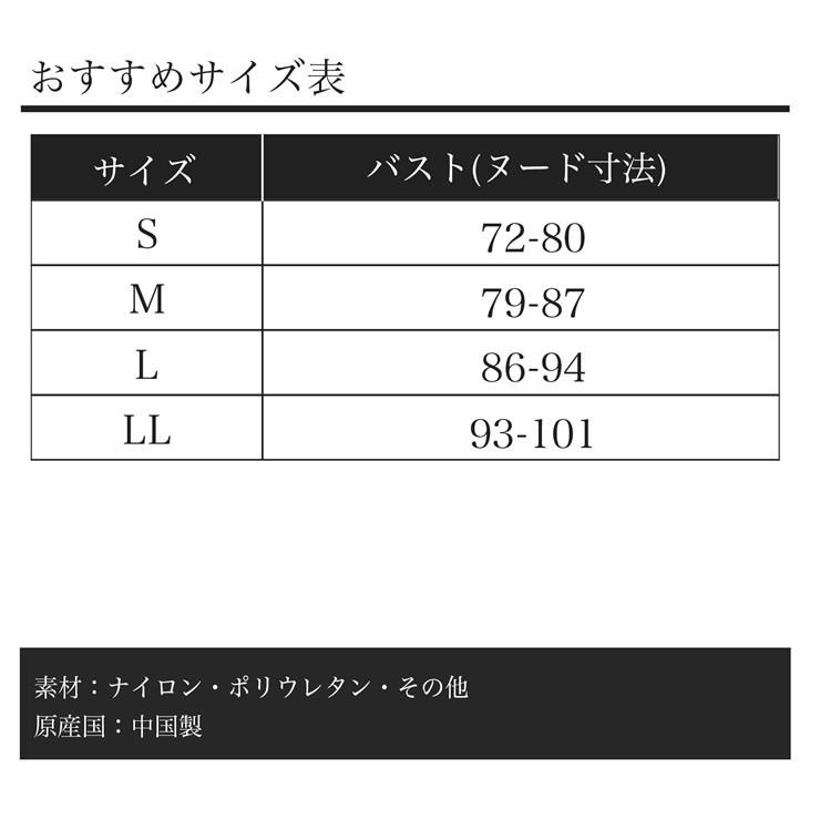 ブラデリスニューヨーク ブラックレーベル ホープ ブラキャミソールのサイズ表