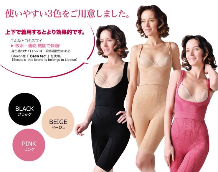 モカベージュ・ローズピンク・ブラック3色展開