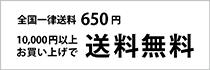 souryomuryo