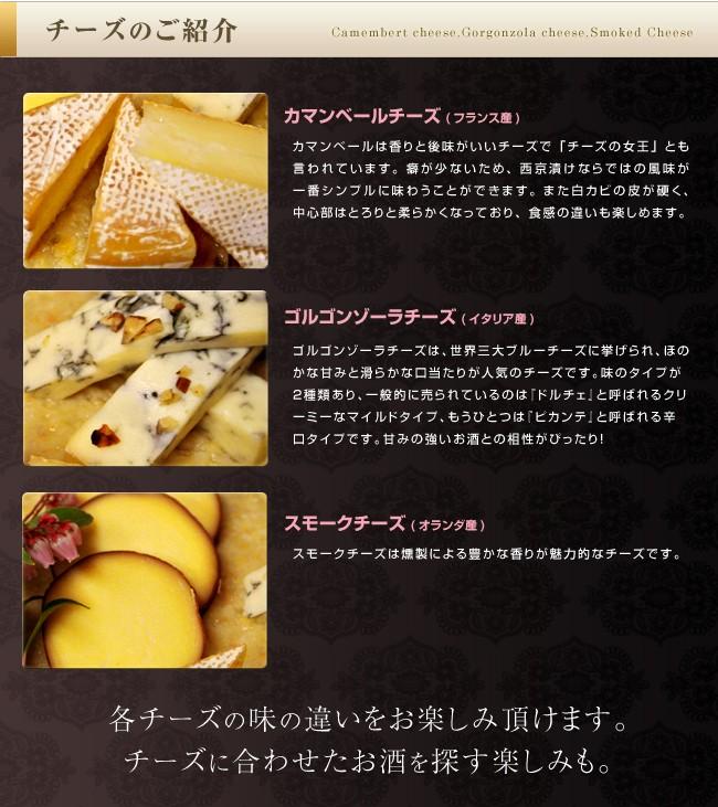 高級チーズを使用