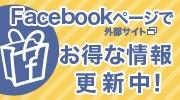 「京都フラワーサービス」で検索ください