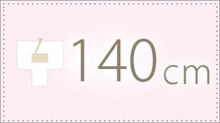 ジュニア浴衣140cm