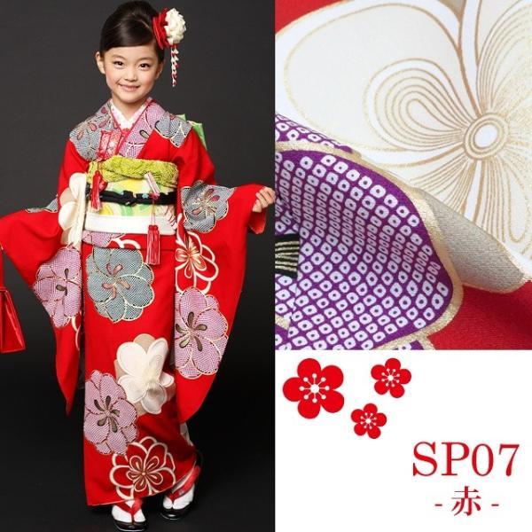 七五三 着物 7歳 フルセット 正絹  紅一点 ブランド 女の子 着物セット 選べる6色 K128|kyoto-muromachi-st|11